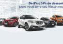 Nissan, Lenovo, Petz, Magazine Luiza e muito mais com descontos para associado da Amoran